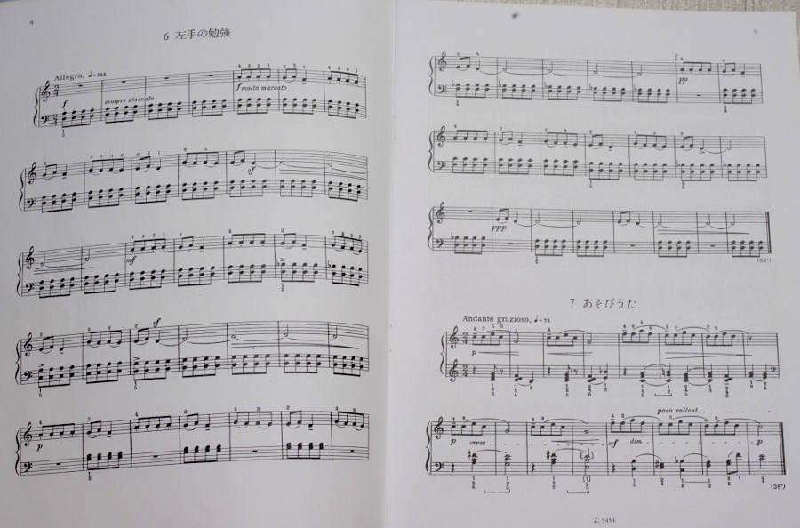 ベラ・バルトーク・ピアノ曲集『子供のために』