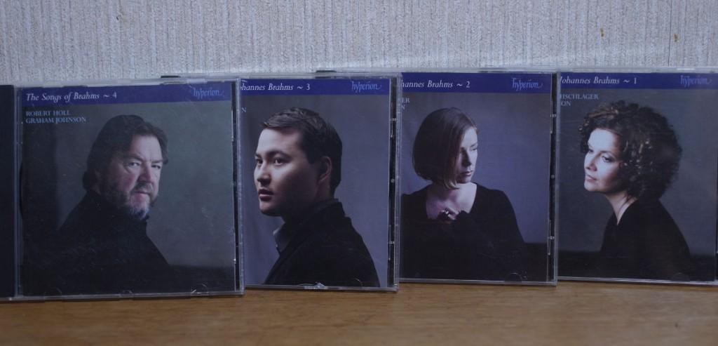 ハイペリオンのブラームス歌曲全集の4枚