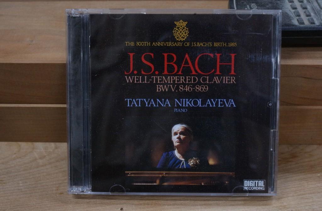 ニコラーエワのバッハ・『平均律クラビーア曲集』