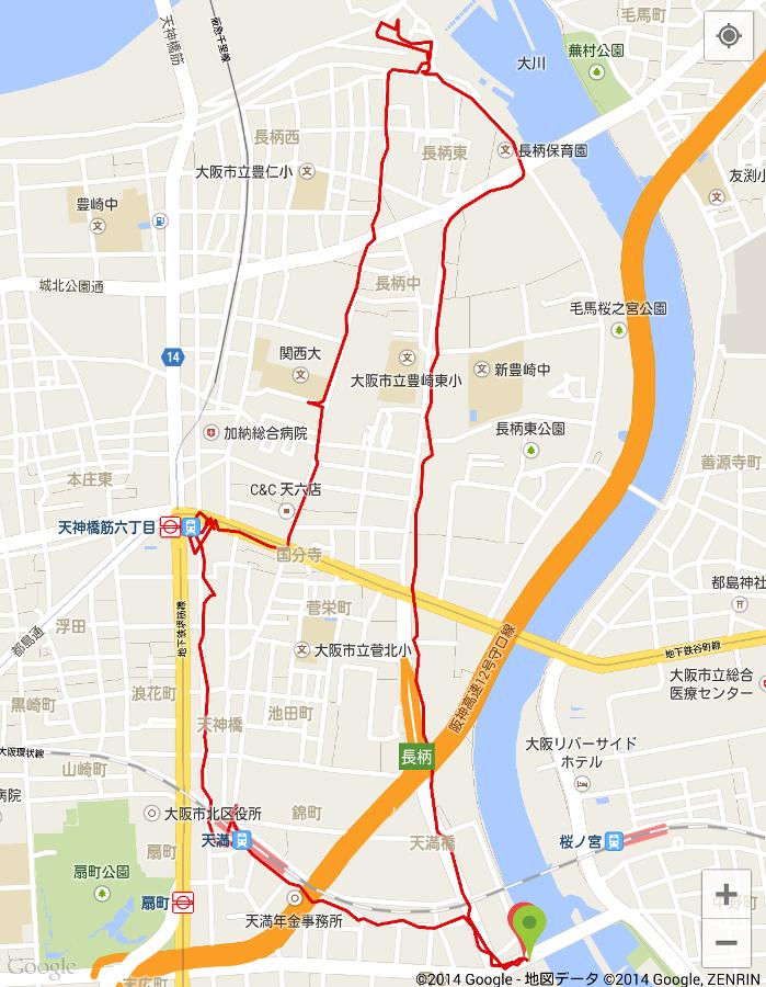 3月7日午前の散歩コース、5.8キロ 1時間59分