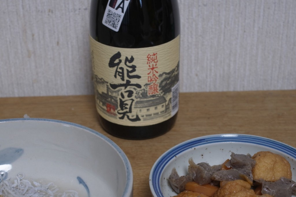 能古見・純米吟醸 (佐賀)