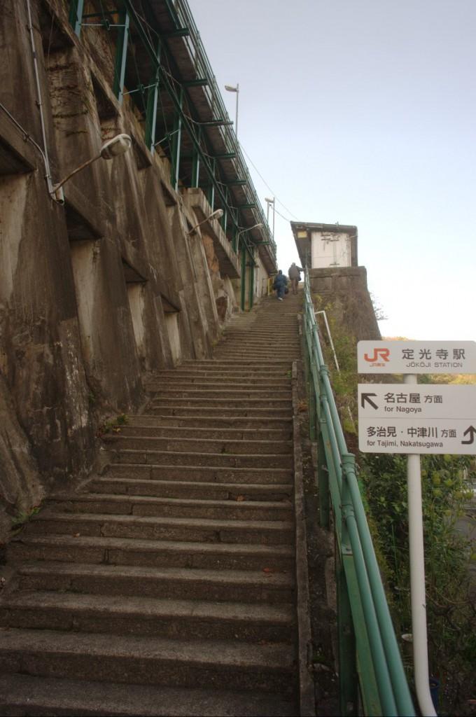 JR中央線・定光寺駅