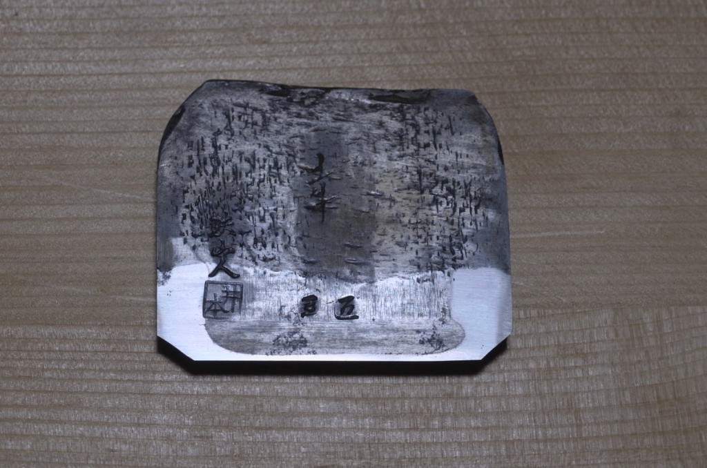 昔よく見た「土牛」、「鉄山人」「井本」の刻印。よく切れ使いやす出来る職人の普段使いの良い鉋だったようだ。