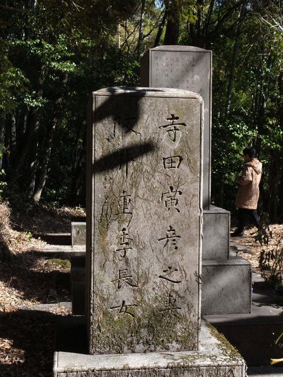 寺田寅彦之妻 阪井重季長女