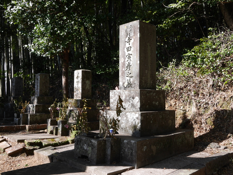 寅彦と3人の妻の墓が並ぶ